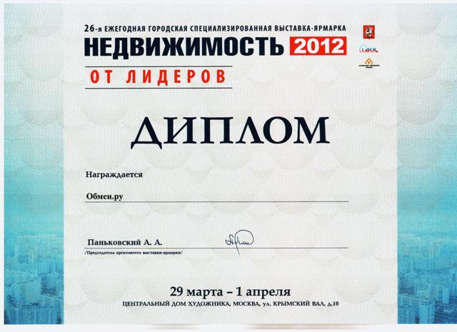 аренда офиса от 10 м савеловская